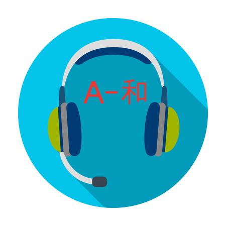 Auriculares con el icono del Traductor de estilo plano aislado en el fondo blanco. Intérprete y traductor símbolo ilustración stock de vectores. Ilustración de vector