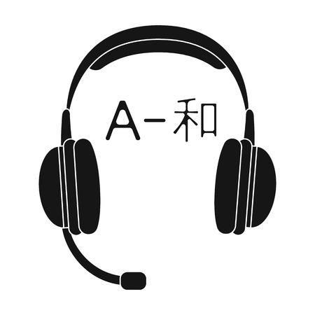 interpreter: Headphones with translator icon in black style isolated on white background. Interpreter and translator symbol stock vector illustration.
