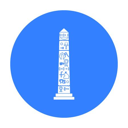 obelisk: Luxor obelisk icon in black style isolated on white background. Ancient Egypt symbol stock vector illustration.