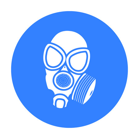 Gas masks icon black. Single weapon icon from the big ammunition, arms set.