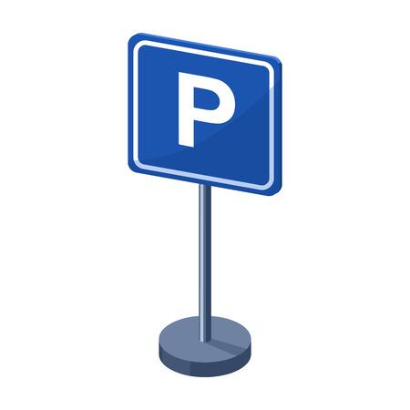 漫画のスタイルの白い背景で隔離の記号アイコンを駐車場。駐車場ゾーン シンボル株式ベクトル イラスト。