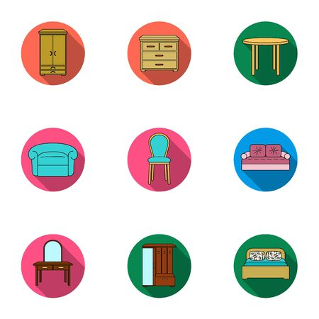 vestibule: Furniture and home interior set icons in flat style. Big collection of furniture and home interior vector symbol stock illustration Illustration