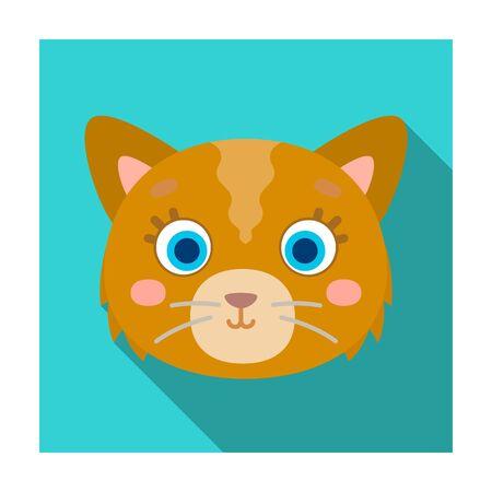 Cat muzzle icon in flat design isolated on white background. Animal muzzle symbol stock illustration.