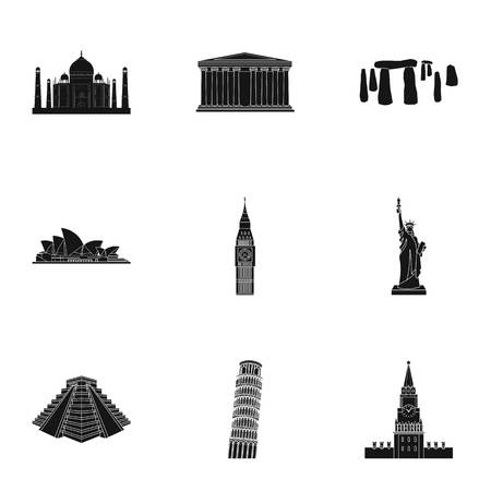 rom: Sights of the countries of the world. Famous buildings and monuments of different countries and cities. Countries icon in set collection on black style vector symbol stock illustration.