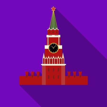 Kremlin icon in flat style isolated on white background. Russian country symbol stock vector illustration. Illustration