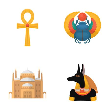 Anubis, Ankh, Cairo citadel, Egyptian bug. Ancient Egypt set collection icons in cartoon style vector symbol stock illustration web.