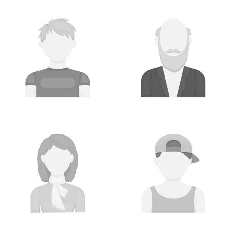 Avatar set collection icons in monochrome style vector symbol stock illustration web