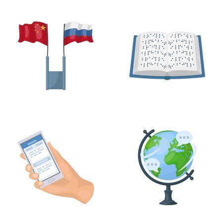 Twee vlaggen, een blindboek, een hand met een telefoon met vertaalde tekst, een bol van de aarde. Tolk en vertaler set collectie iconen in cartoon stijl vector symbool stock illustratie web. Stock Illustratie