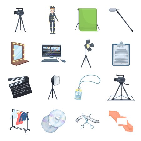 dvd room: A movie camera, a floodlight, a chromakey and other equipment for the cinema.Making movie set collection icons in cartoon style vector symbol stock illustration .