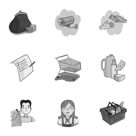 select: Supermarket, shopping in the store. A selection of pictures on the topic of shopping.Supermarket icon in set collection on monochrome style vector symbol stock illustration.