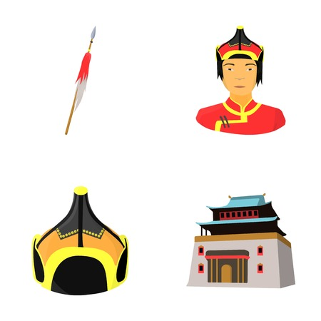 Military spear, Mongolian warrior, helmet, building.Mongolia set collection icons in cartoon style vector symbol stock illustration web. Çizim