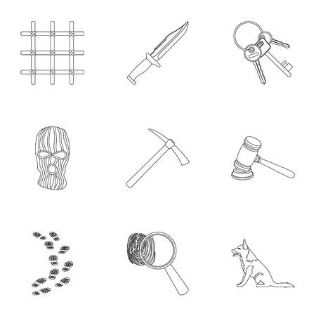 detainee: Set of images about the prison and prisoners. Surveillance of thieves, court, crime and punishment.Prison icon in set collection on outline style vector symbol stock illustration.