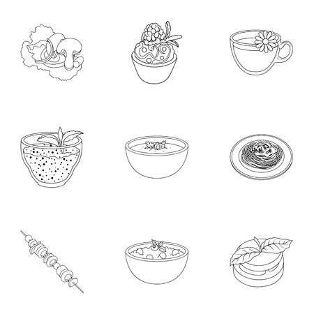 ice tea: Pictures about vegetarianism. Vegetarian dishes, food vegetarian. Vegetables, fruits, herbs, mushrooms. Vegetarian dishes icon in set collection on outline style vector symbol stock illustration.