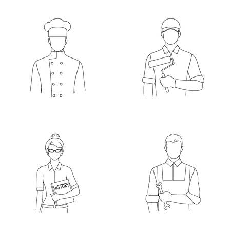 master chef: Cook, painter, teacher, locksmith mechanic.Profession set collection icons in outline style vector symbol stock illustration web.