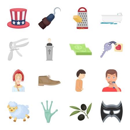 Science, education, medicine and other web icon in cartoon style.Health, recreation, tradition icons in set collection.