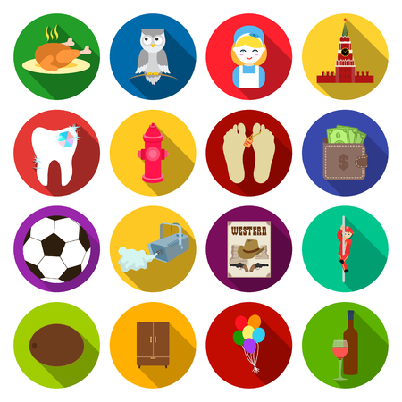 tourism, meditsyna, businessand other web icon in flat style.furniture, air, bottle, icons in set collection. Illustration