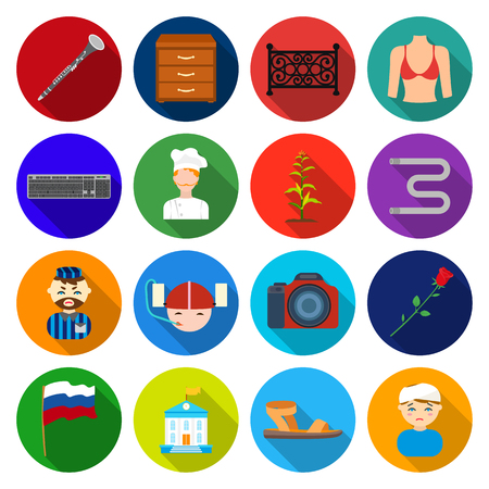 , ecology, business, activities, and other web icon in flat style. medicine, entertainment, tourism icons in set collection.