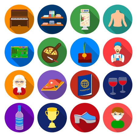 wine trade: agriculture, trade, sport and other web icon in flat style.medicine, fast food, travel icons in set collection. Illustration