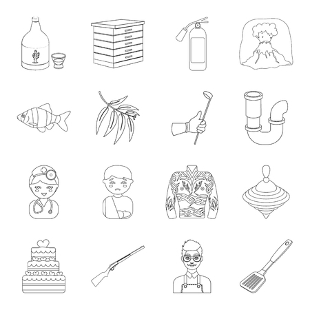 bbq barrel: Food, sports, lifeguard and other  icon in outline style.Medicine, alcohol, beekeeping icons in set collection.