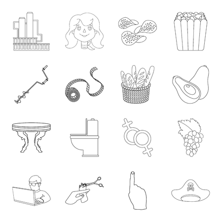 sewing box: Profession, fishing, food and other web icon in outline style.hairdresser, technology, fitness icons in set collection.