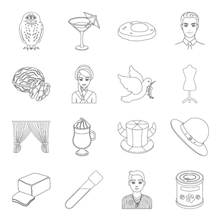 pigeon egg: Sports, animals, cooking and other web icon in outline style.medicine, animal, fashion icons in set collection. Illustration