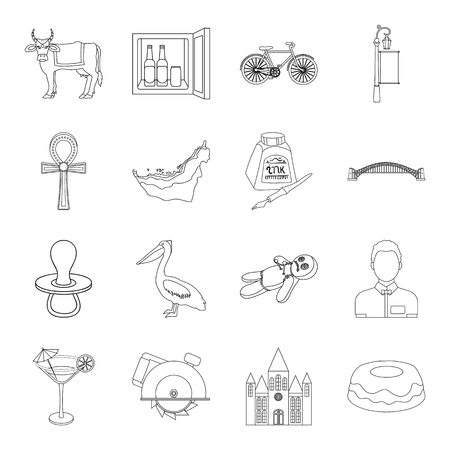 refrigerator: service, magic, recreation and other  icon in outline style.religion, education, travel icons in set collection.