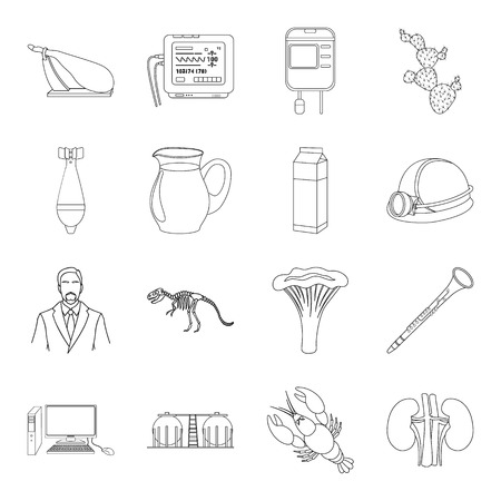 fagot: Medicine, art, cooking and other web icon in outline style.army, food, health icons in set collection.