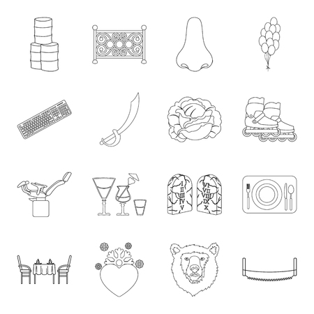Country, crop, maintenance and other  icon in outline style.Medicine, game, building icons in set collection. Ilustração