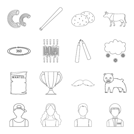 narrator: army, sport, technology and other  icon in outline style. weather, animal husbandry, television icons in set collection.