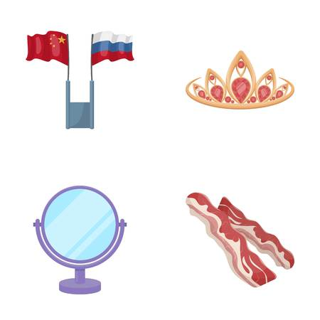 business, travel, achievements and other  icon in cartoon style.food, pork, trade, icons in set collection Ilustracja
