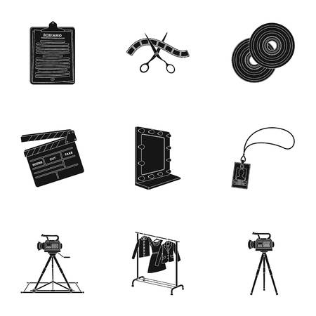 dvd room: A movie camera, a floodlight, a chromakey and other equipment for the cinema.Making movie set collection icons in black style vector symbol stock illustration web.