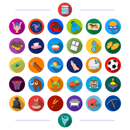 cosmetology, history, ecology and other  icon in flat style., cinema, leisure, hobbies icons in set collection Illustration
