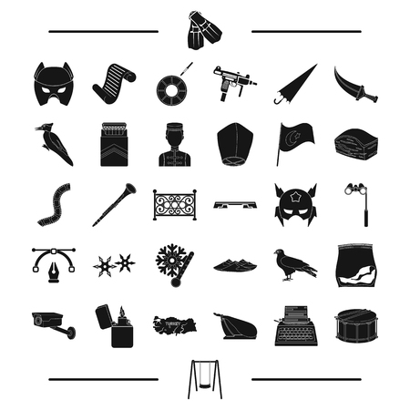 hotel, travel, weather and other web icon in black style.drug, drum, swing icons in set collection. Иллюстрация