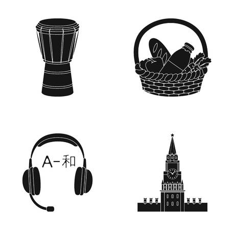 Art, translation, shop,and travel icons black style set collection.