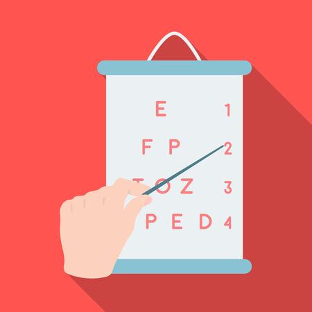 ジェスチャー、表に従ってビジョンをチェックするときのポインターが付いている手の操作。医学単一フラット スタイル ベクトル シンボル ストッ