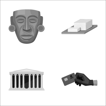 Mask, cheese and other monochrome icon in cartoon style.building, credit card icons in set collection.