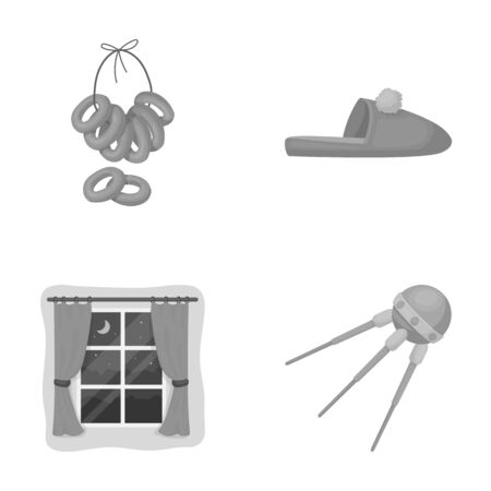 cooking, trade, textiles and other  icon in monochrome style., universe, carrier, business icons in set collection