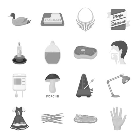 metronome: Organs, education, nature and other web icon in monochrome style.Medicine, art, hunting icons in set collection.