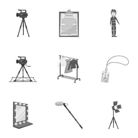 mirror frame: A movie camera, a floodlight, a chromakey and other equipment for the cinema.Making movie set collection icons in monochrome style vector symbol stock illustration . Illustration