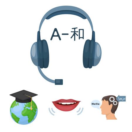 De mond van de persoon die spreekt, de hoofd van de persoon die de tekst vertaalt, de wereldbol met de kap van de meester, de koptelefoon met de vertaling. Tolk en vertaler set collectie iconen in cartoon stijl vector symbool stock illustratie web.