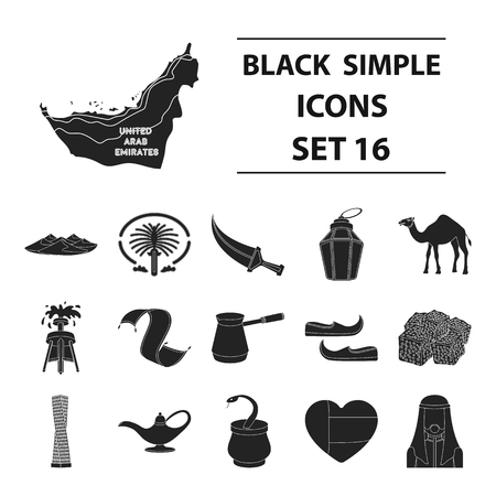 Arab Emirates set icons in black style. Big collection of Arab Emirates vector symbol stock illustration Illustration