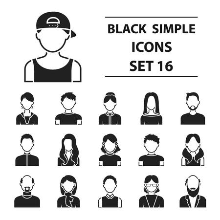 아바타 검은 스타일 아이콘을 설정합니다. 큰 컬렉션 아바타 벡터 기호 재고 일러스트
