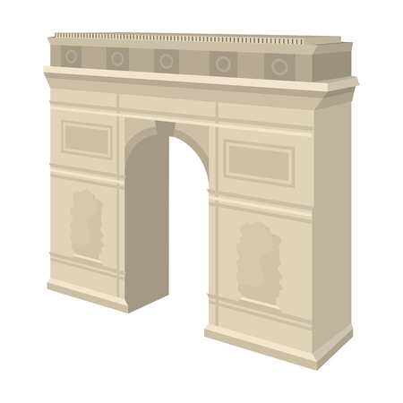 Arc de Triomphe icon.