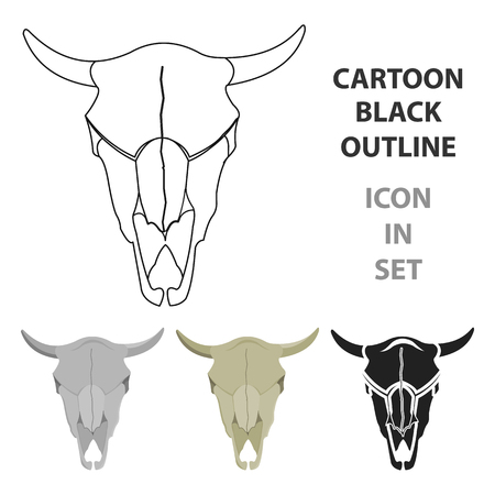 Bull skull icon in cartoon style Illustration