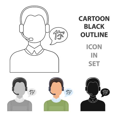 白い背景に隔離された漫画スタイルの翻訳者アイコン。通訳・翻訳記号ストックベクトルイラスト。  イラスト・ベクター素材