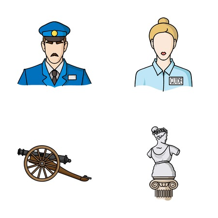 Guard, guide, statue, gun. Museum set collection icons in cartoon style vector symbol stock illustration .