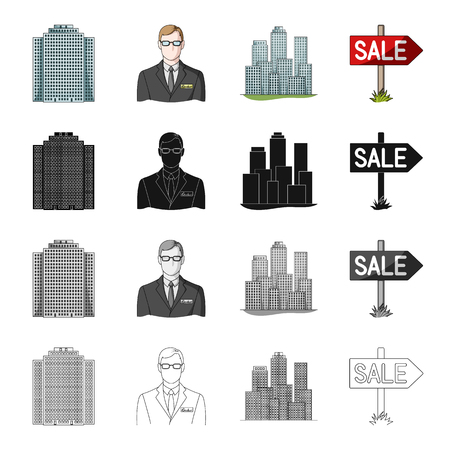 House, building, skyscraper and other  icon in cartoon style.Office, lease, business, icons in set collection