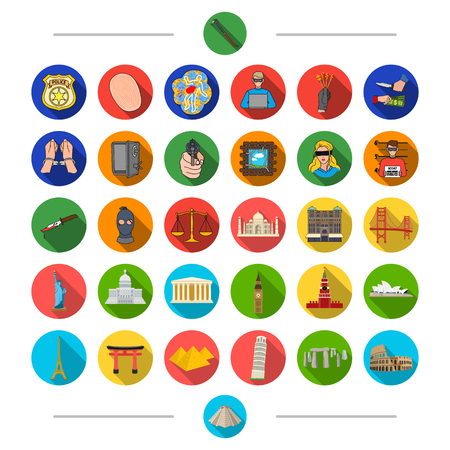 Architecture, tourism, travel and other web icon in cartoon style. Prison, justice, Structures, icons in set collection.