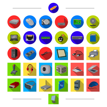 Computerization, office, enterprises and other web icon in cartoon style. Accessories, communication, training, icons in set collection. Illustration
