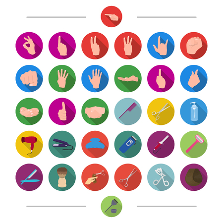 Salon, beauty, accessories and other web icon in cartoon style. Bowl, Designation, hairdresser, icons in set collection. Stock Vector - 87646863
